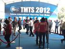 2012 台灣國際工具機展
